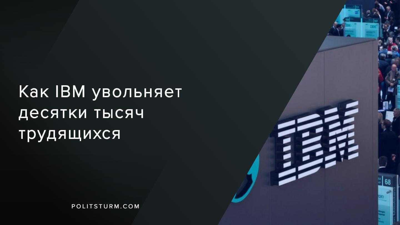17 трендов сегодня: от интернета вещей и виртуальной реальности до ии и fintech - бизнес-журнал b-mag