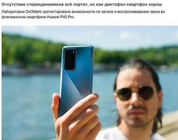 В феврале компания Samsung анонсировала свою гибкую раскладушку ZFlip которая далеко не сразу прошла тесты топовых ресурсов Наконец-то специалисты DxOMark добрались
