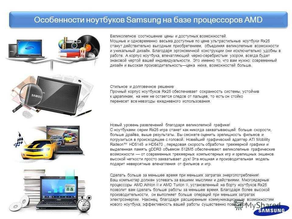 Прочитайте в статье полезную информацию о выборе ноутбука который станет недорогим но качественным и полезным на практике