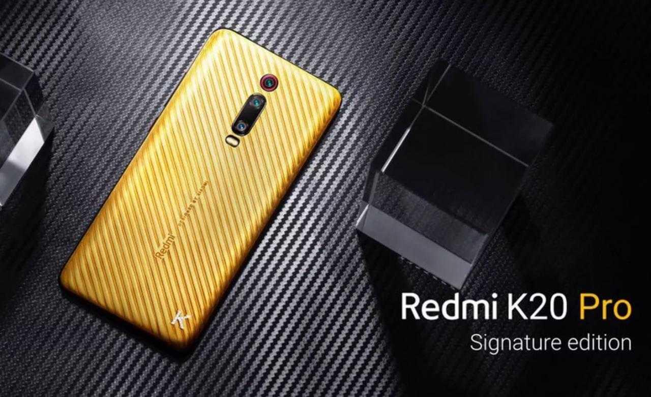 Еще на прошедшей неделе сообщалось что компания Xiaomi планирует выпустить еще один флагман с поддержкой нового сенсора на 108-мегапикселей Многие инсайдеры в один