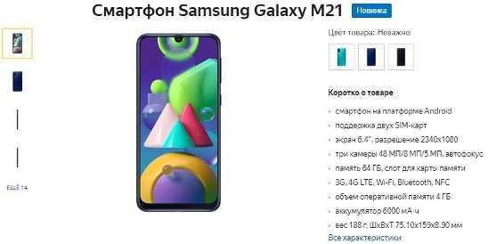 Samsung готовится выпустить смартфон с огромной батареей. почему это тупик - androidinsider.ru
