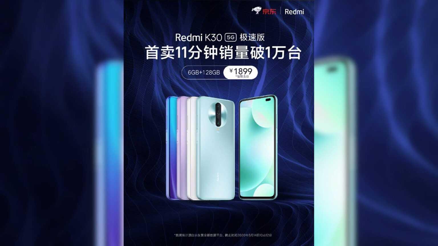 В социальной сети Weibo уже многократно сообщалось о том что компания Xiaomi планирует представить шестой флагман линейки Речь идет о смартфоне серии Redmi K30 Более