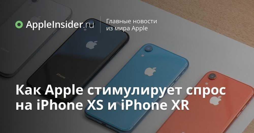 Зачем apple скрывает продажи iphone, ipad и mac на самом деле