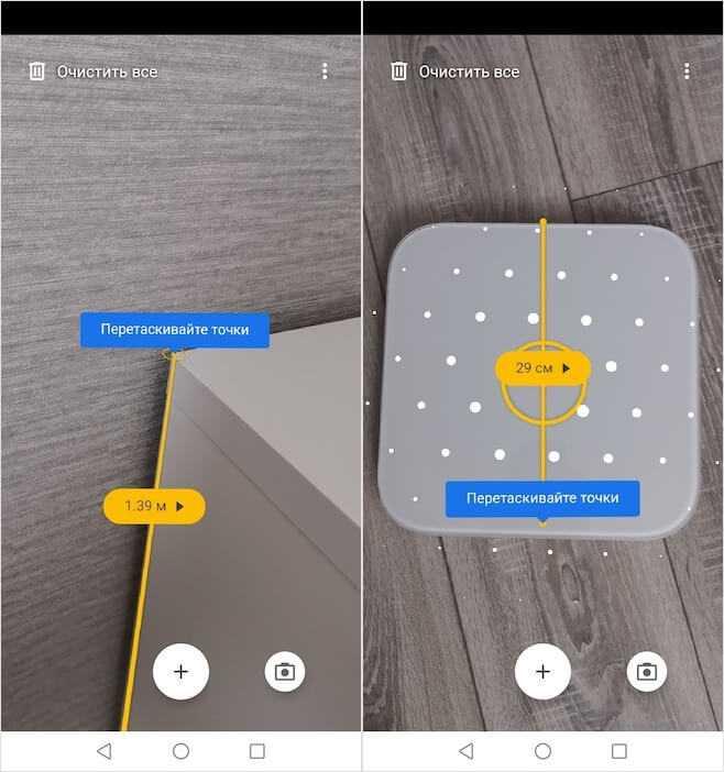 Смартфоны xiaomi и redmi следят за пользователями
