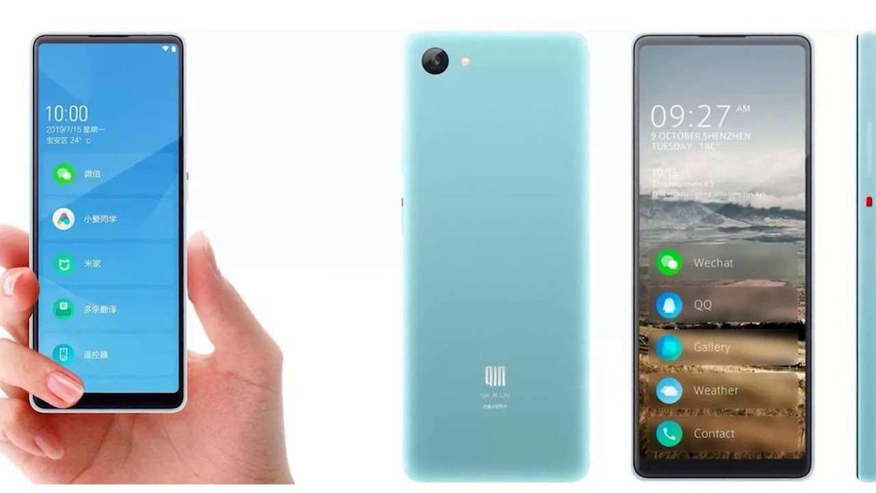 Круче, чем xiaomi. 5 лучших китайских смартфонов от noname-брендов |  палач | гаджеты, скидки и медиа