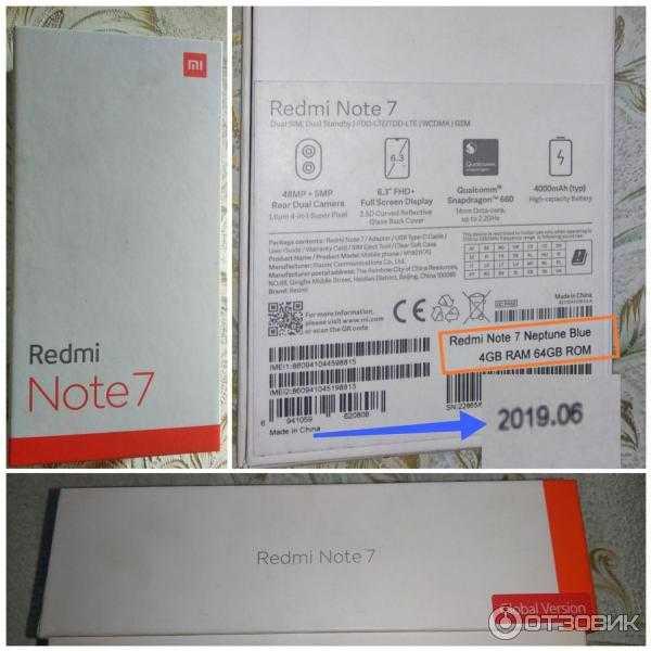 Стоит ли покупать redmi note 9 pro и note 9 pro max?