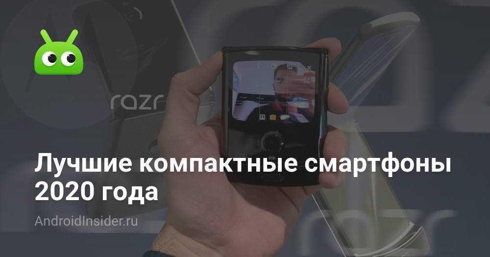 Samsung показала новый складной смартфон. для чего он нужен