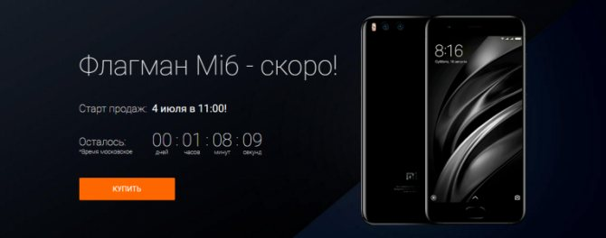 Какой смартфон lenovo купить - рейтинг лучших моделей