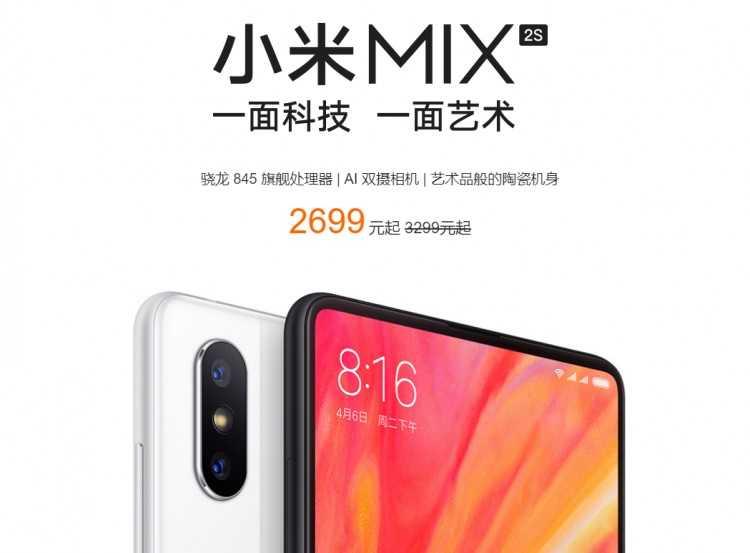 Обзор смартфона xiaomi mi a3: еретики на марше / смартфоны