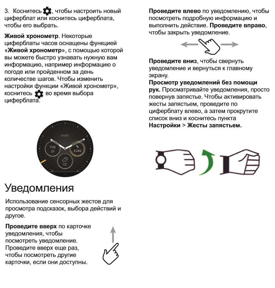 умные часы, которые не требуют зарядки. много ли их?