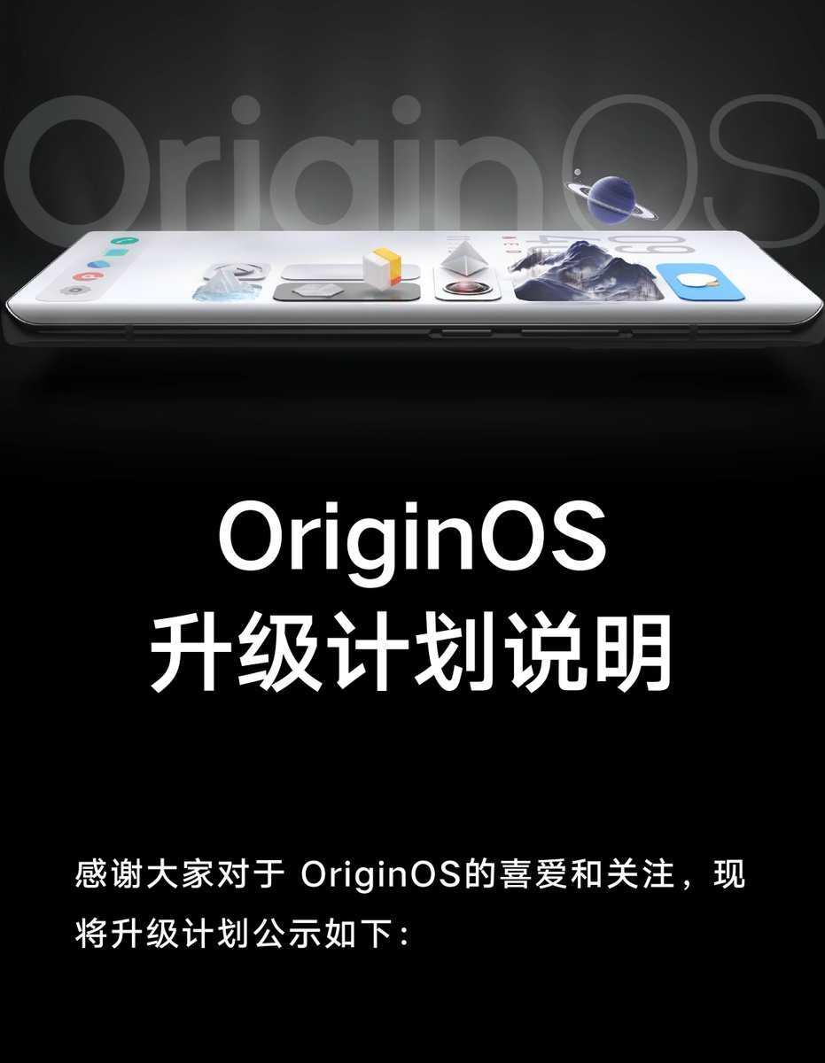 Vivo снова готовится к презентации iQOO 5 и на этот раз девайс уже нашли в китайском агентстве 3C Презентация этой линейки должна состояться уже 17 августа По
