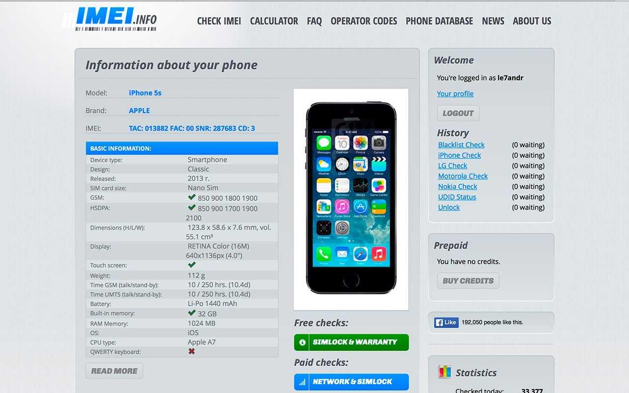 Как взломать iphone. это возможно