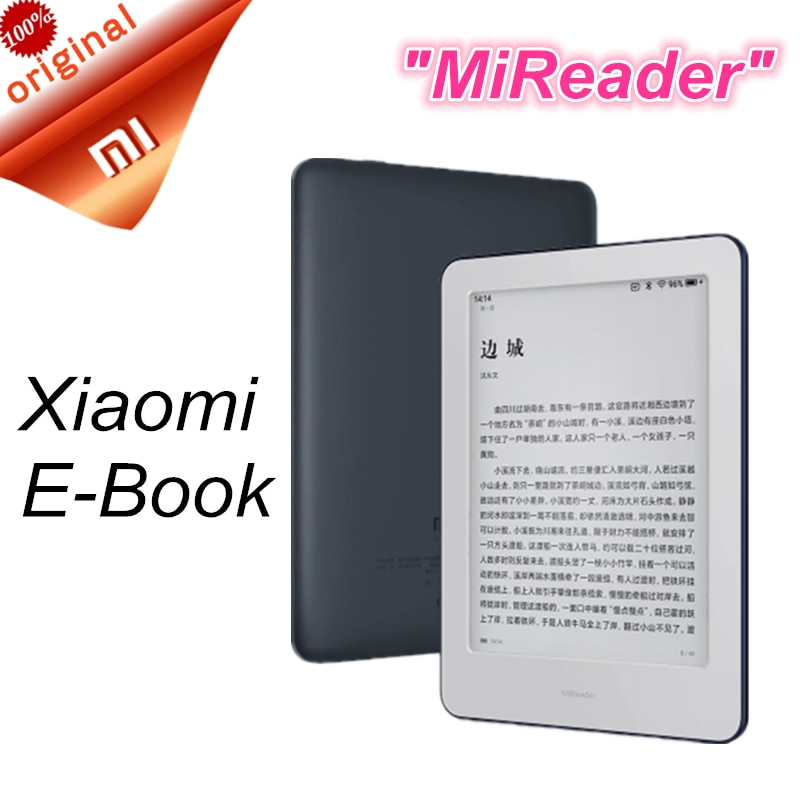 Xiaomi выпустила сверхдешевую электронную книгу с подсветкой. цена