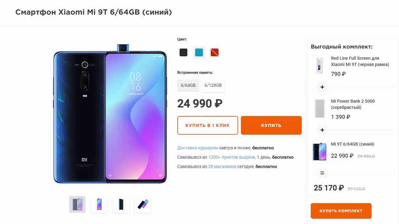 Инсайды № 02.11: перспективы смартфонов xiaomi; складной ipad 2023; snapdragon 875; samsung galaxy s21 - cadelta.ru